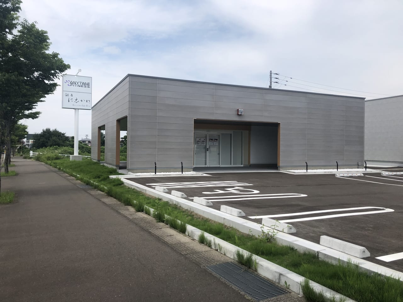 nidhikawa